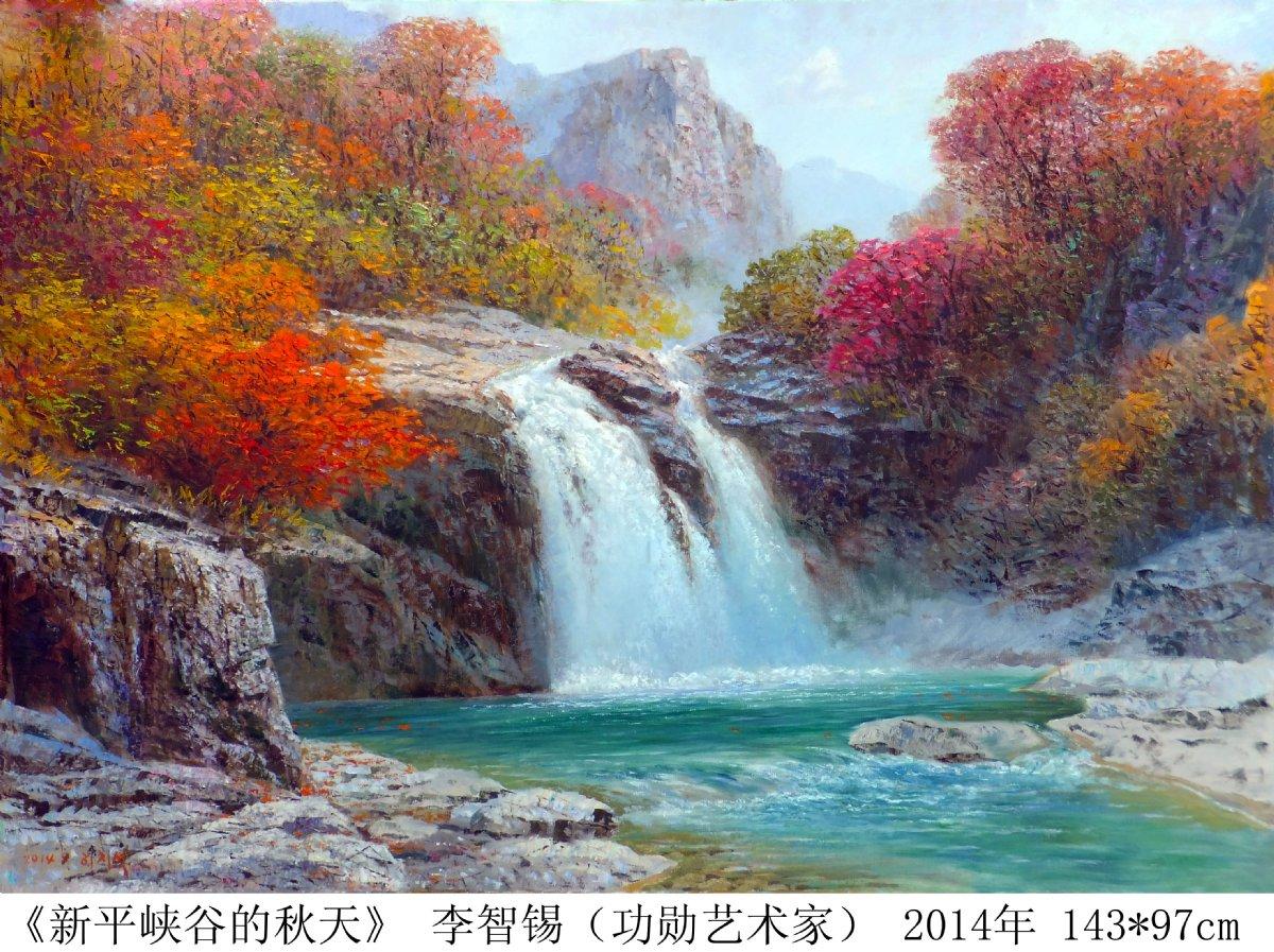 朝鲜高清秋天油画风景